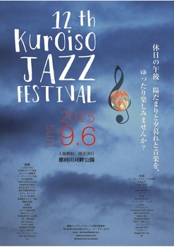 Kuroiso_Jazz_A3_2015.jpg